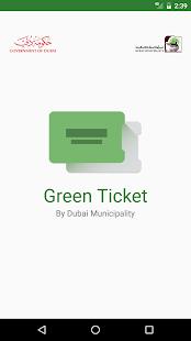 Green Ticket screenshot