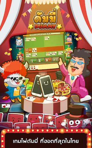 Dummy u0e14u0e31u0e21u0e21u0e35u0e48 - Casino Thai  gameplay | by HackJr.Pw 11