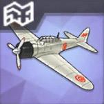 零戦21型T3