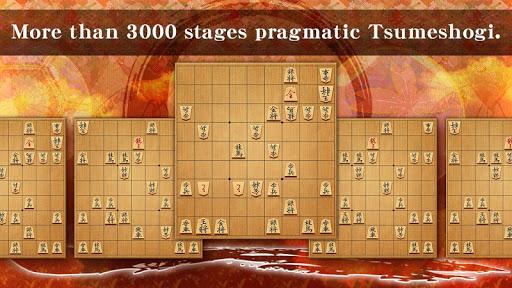 Shogi Free - Japanese Chess 5.2.22 screenshots 4
