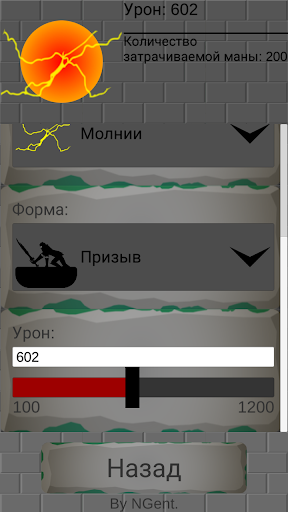 NG Epic!!  screenshots 1