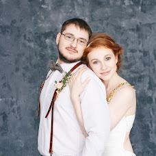 Wedding photographer Olga Poltorackaya (olgap). Photo of 22.06.2016