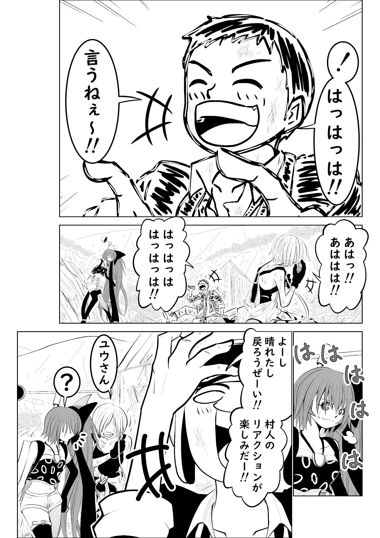 バリアス・サン13_5
