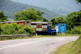 Photo: Day 82 - Beehive Trailers
