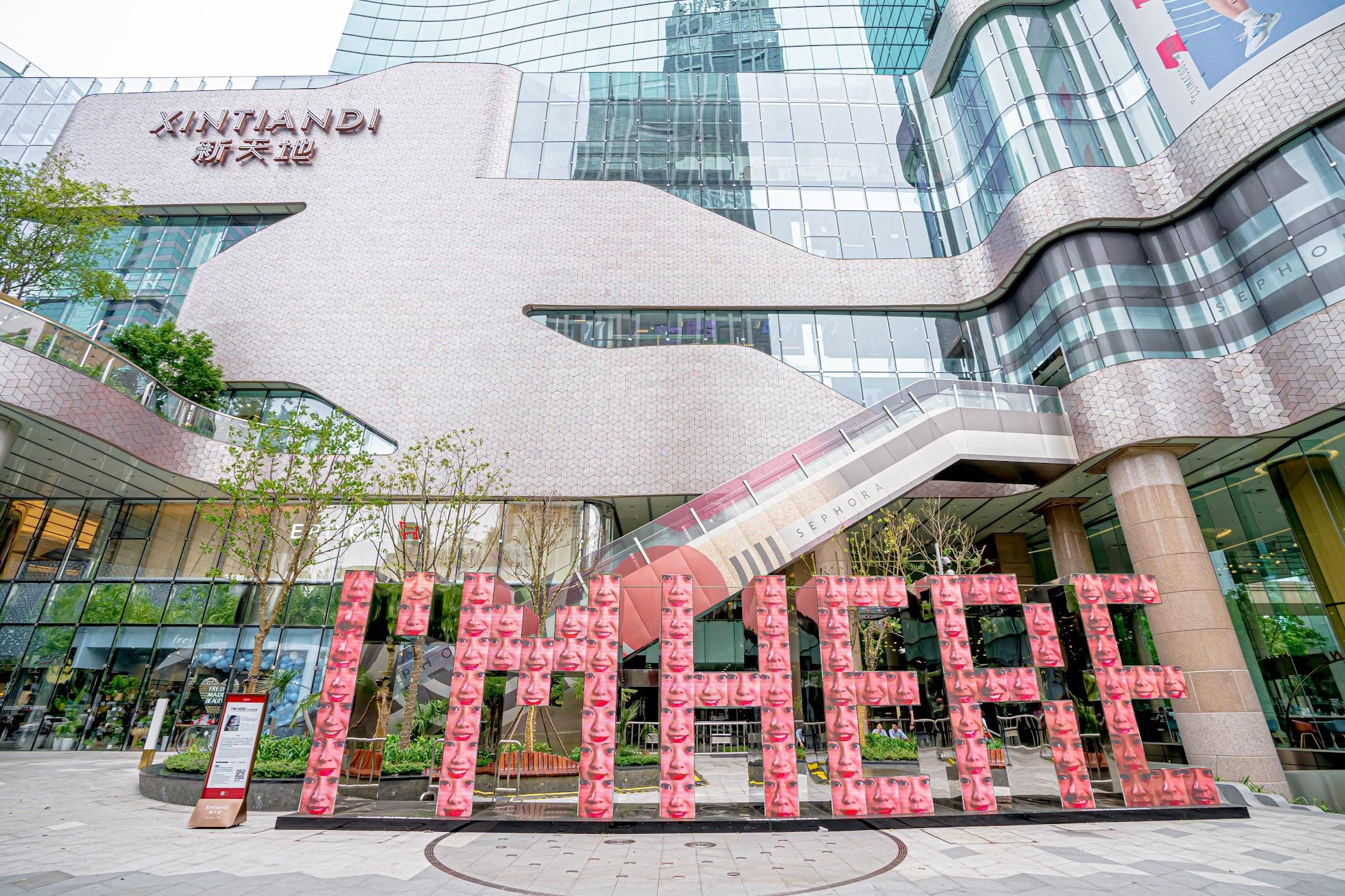 上海 新天地 ショッピングモール