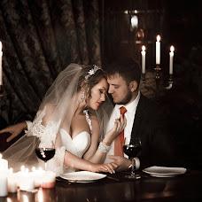 Wedding photographer Vitaliy Kucher (teamer). Photo of 12.05.2016