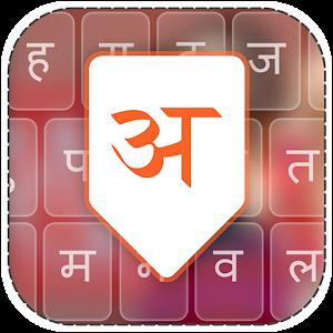 Swarachakra Bangla Keyboard APK - Download Swarachakra