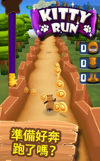 玩免費益智APP 下載貓咪快跑 app不用錢 硬是要APP