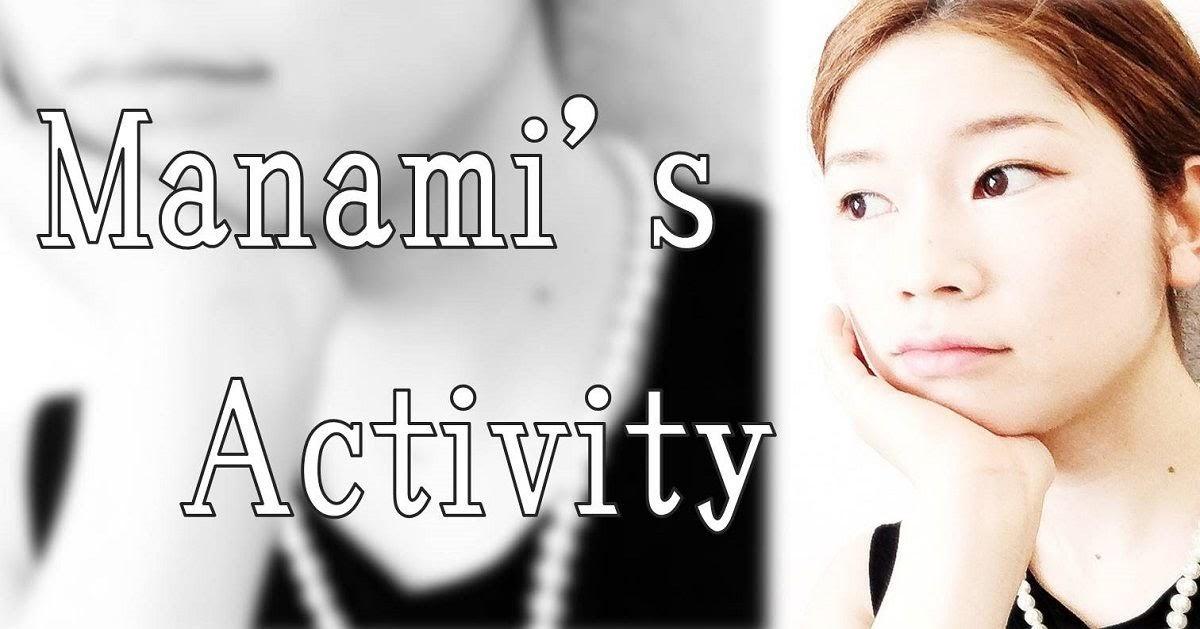Manami's Activity