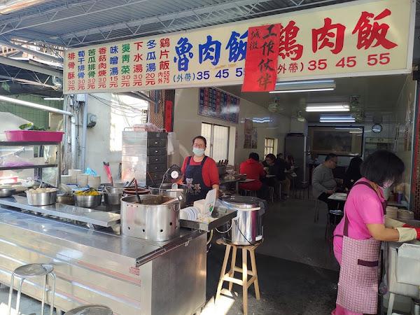 嘉義火雞肉飯【阿溪火雞肉飯】便宜又好吃的老字號~只賣早上到中午!