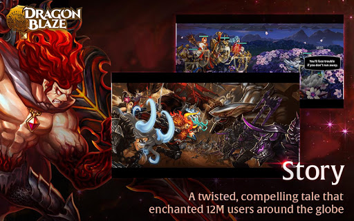 Dragon Blaze 7.2.1 screenshots 4