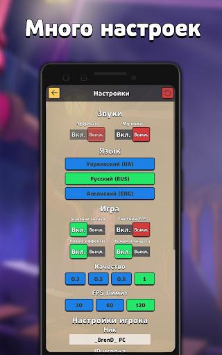 Brawl 2048 android2mod screenshots 3