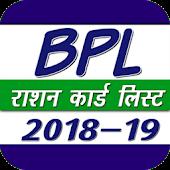 Tải All India BPL Card List ( राशन कार्ड 2018 miễn phí