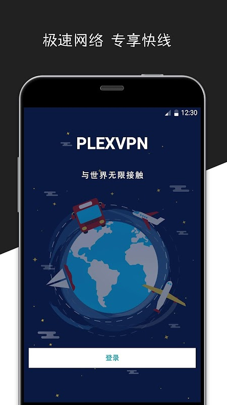 Try These Plex Vpn Apk Mod {Mahindra Racing}