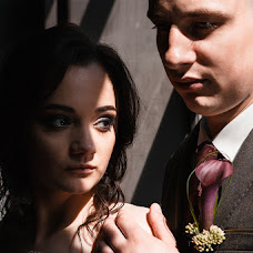Wedding photographer Kristina Girovka (girovkafoto). Photo of 25.09.2017