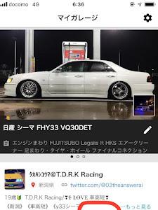 シーマ FHY33 VQ30DETのカスタム事例画像 タカハシユウマ@T.D.R.K Racingさんの2018年12月09日06:43の投稿