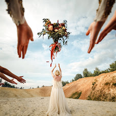 Wedding photographer Svetlana Kot (kotsvetlana). Photo of 21.09.2018