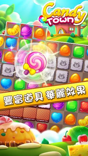 玩免費解謎APP|下載糖果小镇 app不用錢|硬是要APP
