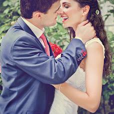 Wedding photographer Kasia Kolecka (kolecka). Photo of 03.09.2014