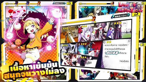 LAW OF CREATION 1.4.11 screenshots 2