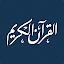 ختمة khatmah – ورد القرآن icon
