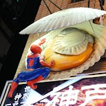 Spiderman Giant Japanese Scallops in Osaka, Osaka, Japan
