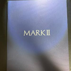 マークII GX100 1996年式(前期) グランデのカスタム事例画像 リュッポンさんの2020年08月20日13:35の投稿