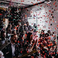 Свадебный фотограф Никита Гусев (gusevphoto). Фотография от 31.07.2018