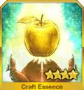 黄金のリンゴ