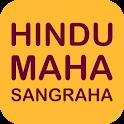 Hindu Maha Sangraha
