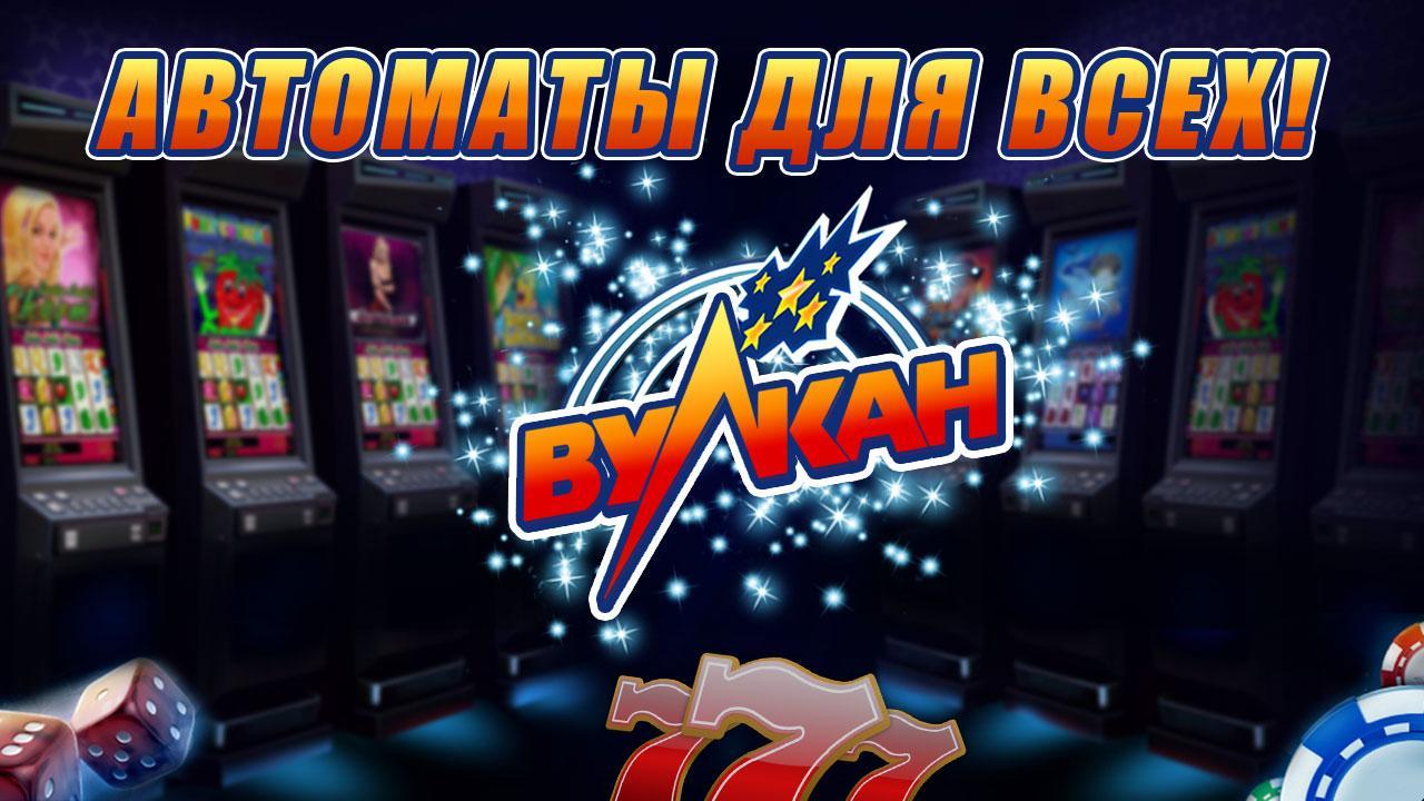 Периодически выскакивает страница казино вулкан игровые автоматы галаминатор