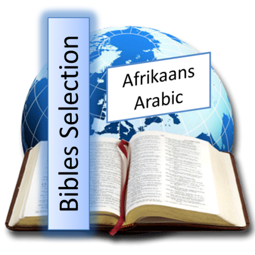 Holy Bible Africaans +Arabic