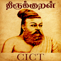Thirukkural by CICT icon