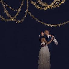 Fotógrafo de bodas Patricia Llamazares (llamazaresfoto). Foto del 04.04.2017