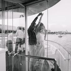 Wedding photographer Olga Lapshina (Lapshina1993). Photo of 10.12.2018
