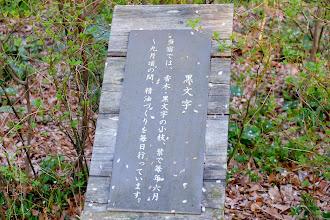 Photo: kuromoji - a herb that is widely planted and used by Hanafubuki 黑文字是花吹雪這間旅館的主題香草,房內所有的衛浴清潔用品都用這種香草製成