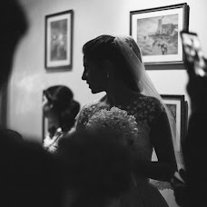 Wedding photographer Elena Kukoleva (SAWRINI). Photo of 01.03.2017