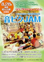 Photo: 「音ピクJAM」 フライヤーおもて試作2 2013.08.02