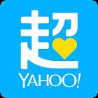 Yahoo奇摩超級商城-樂趣生活盡在超級商城 icon