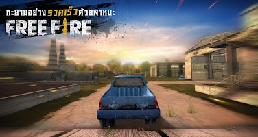 Garena free fire 1 23 2 full apk + mod + data for android