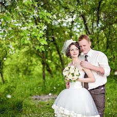 Wedding photographer Anastasiya Karaleva (karaleva90). Photo of 18.01.2016