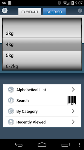 eBroselow SafeDose screenshot for Android