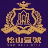 OneGuiaHill