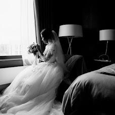 Wedding photographer Sergey Artyukhov (artyuhovphoto). Photo of 11.01.2018