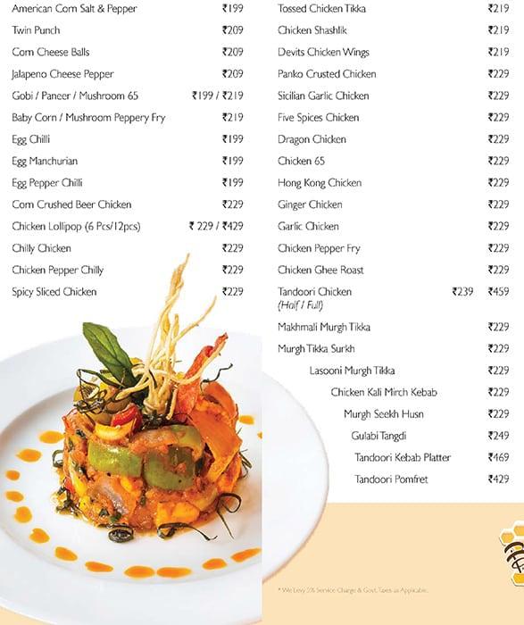 B-Hive menu 3
