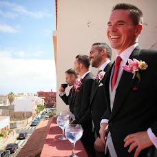 Wedding photographer Corina Barrios (Corinafotografia). Photo of 23.05.2017