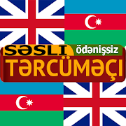 English Azerbaijan Translator