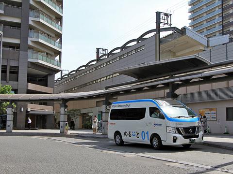 西鉄「のるーと」 0601_03 千早駅にて_03