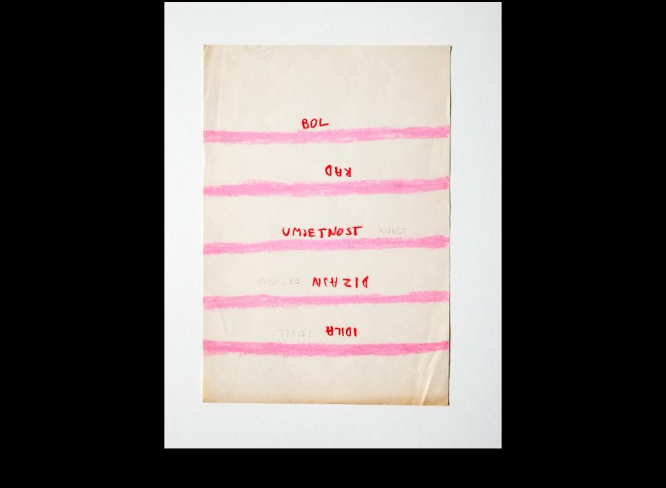 Bol - Idila / Pain - Idyll, 1980, pastel on paper, 29,5 x 20 cm