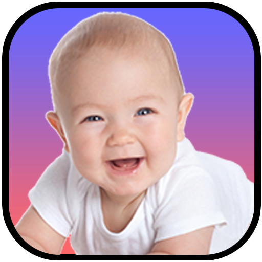 娱乐のどのように私の赤ちゃんになりますか? LOGO-記事Game